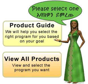 learn to speak amharic pdf